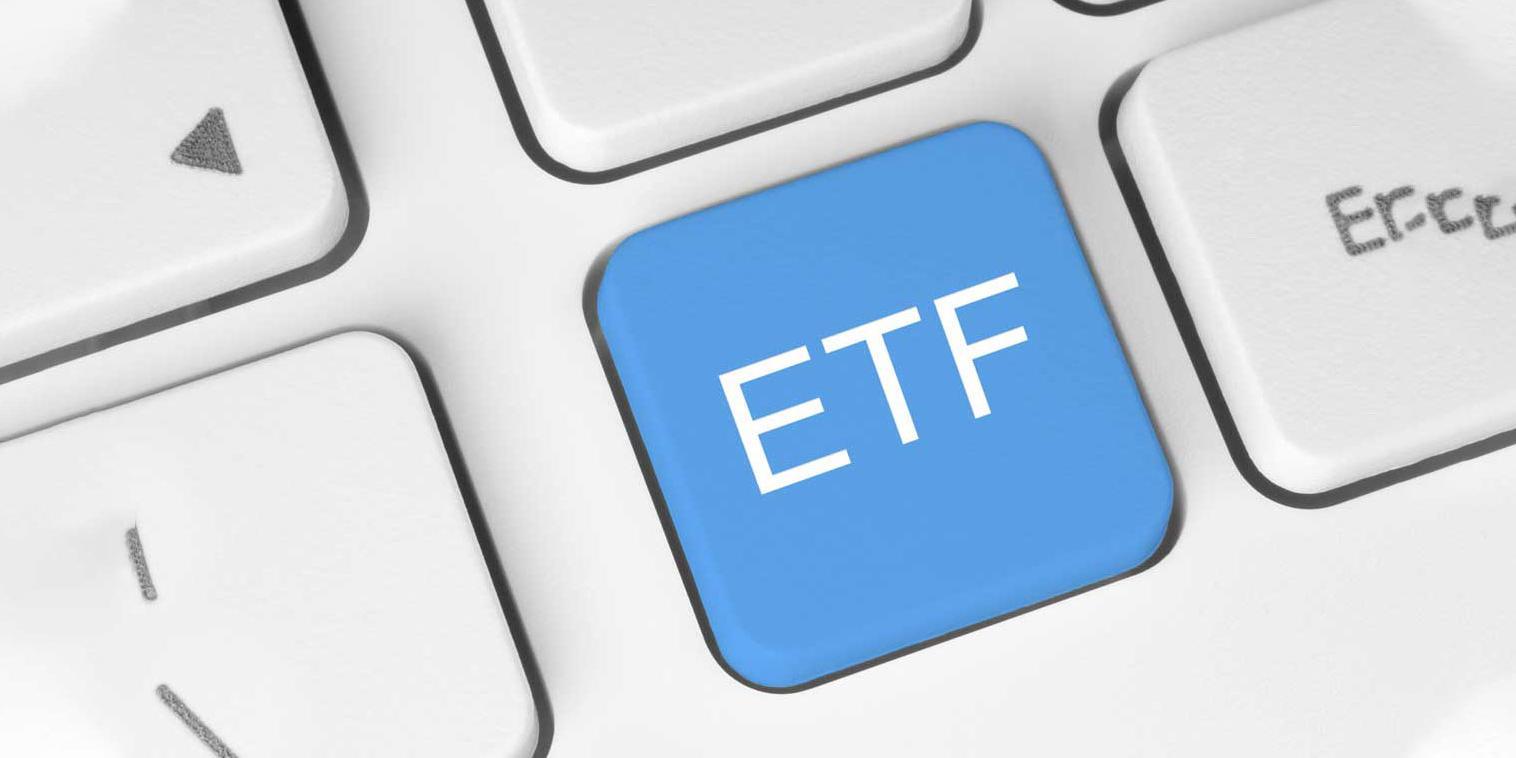 ETF - Инвестиционные фонды