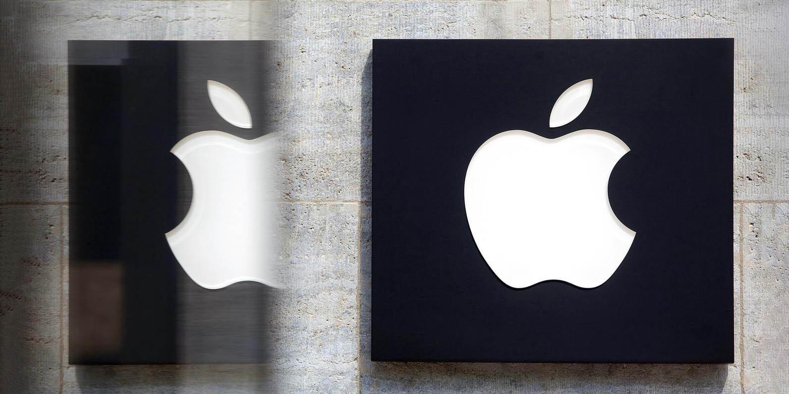 Apple Inc., хорошее вложение на 2020 год