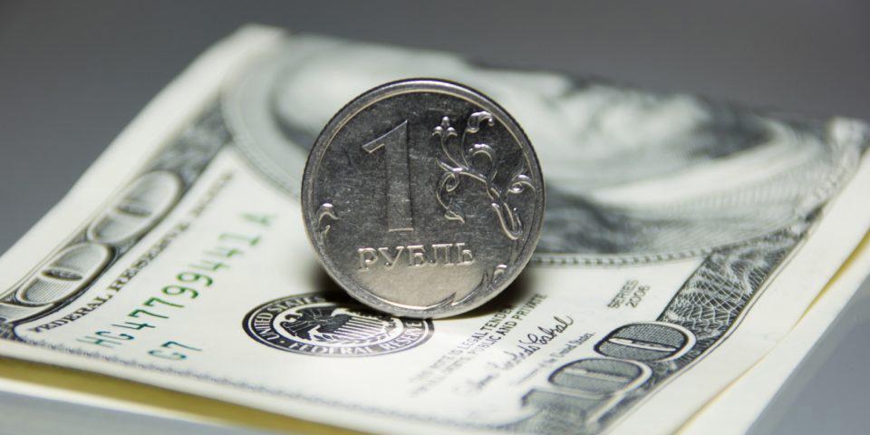 Комментарии ФРС. Доходности на рынке рублевого долга.